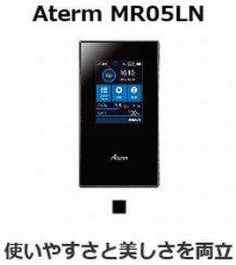 Aterm MR05LN~楽天モバイル格安SIMセット端末