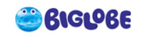 BIGLOBEの格安SIMの利用体験談