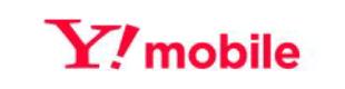 Y!mobileを契約した理由と月額料金や対応端末、速度や使用感