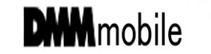 DMMmobileモバイル格安SIM