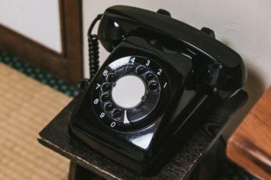携帯やスマホの通信規格の1G(ワンジー)とは?