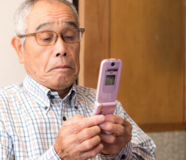 携帯やスマホの通信規格の2G(ツージー)とは?